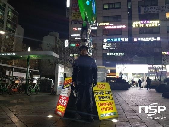 마두역 광장에서 1인 시위중인 강태우 고양시 시민운동가 (사진 = 강은태 기자)