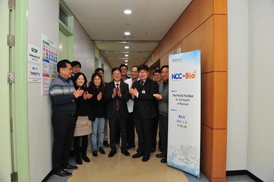 국립암센터 연구소에서 (앞쪽 왼쪽에서 네번째부터) 김수열 뉴캔서큐어바이오 대표와 박상재 국립암센터 연구소장 등이 참석한 가운데 뉴캔서큐어바이오 개소식이 진행됐다. (사진 = 국립암센터)