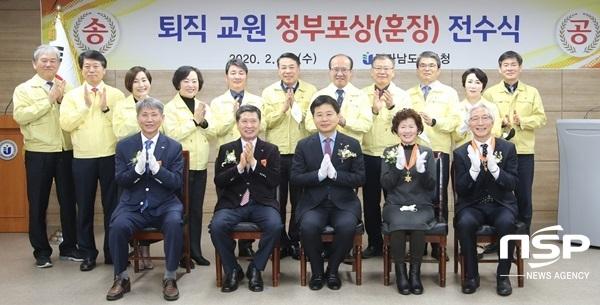 전남교육청이 26일 개최한 2020년 2월말 퇴직교원 정부포상 전수식. (사진 = 전남교육청)
