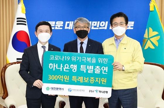 ▲대전시가 코로나19 피해 소상공인을 지원한다. (사진 = 대전광역시)