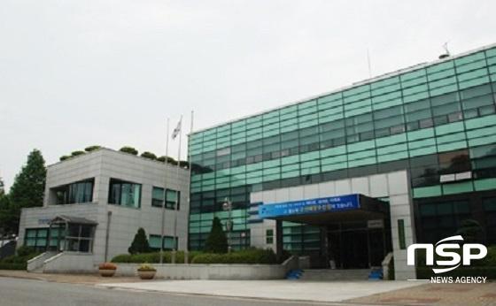군산지방해양수산청 전경