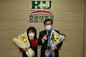 [포토]강희성 호원대 총장, '꽃 선물 릴레이' 동참
