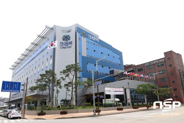군포시 당동에 소재한 크레텍 서울본사·통합물류센터 (사진 = 크레텍)