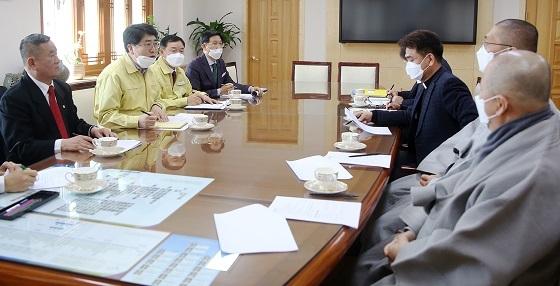 ▲서산시가 지역 종교단체 지도자와 간담회를 열었다. (사진 = 서산시)