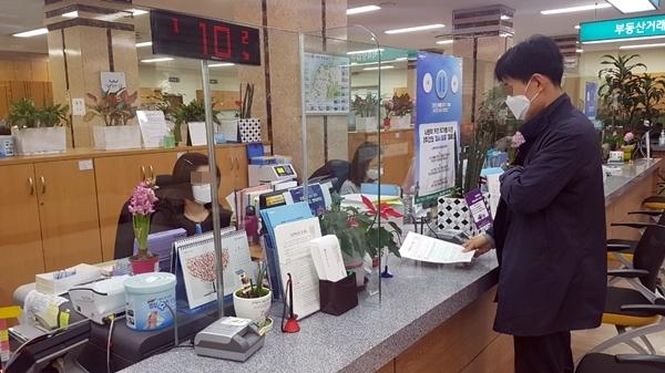 강동구청에 설치된 투명가림막 (사진=강동구)