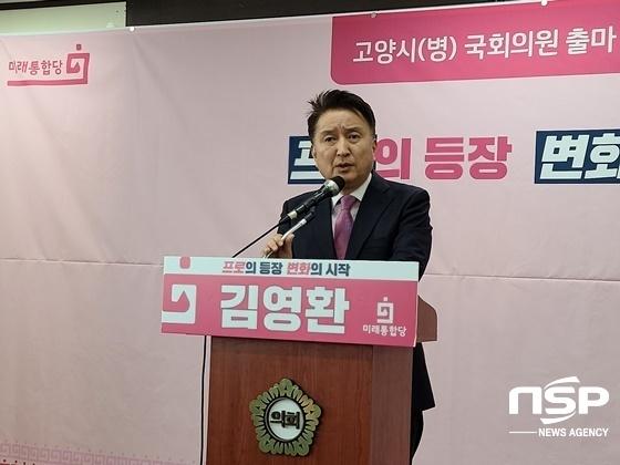 김영환 미래통합당 고양시병 국회의원 예비후보가 철새 정치인라는 비판에 대해 겸허하게 인정하며 해명하고 있다. (사진 = 강은태 기자)