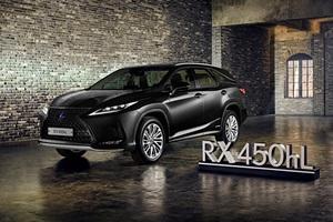 [포토]렉서스코리아, 리무진 모델 RX 450hL 가격공개·판매 개시