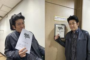 """[포토]허성태, '해피투게더4' 대기실 인증샷 공개..""""예능접수 내게 맡겨~"""""""