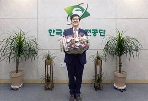 [포토]한국시설안전공단 박영수 이사장, '화훼농가 돕기 캠페인' 이어가