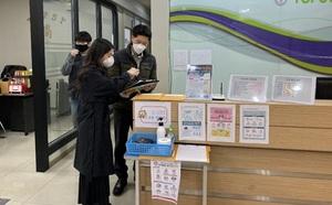 [NSP PHOTO]계룡시, 관내 학원가 집중 점검