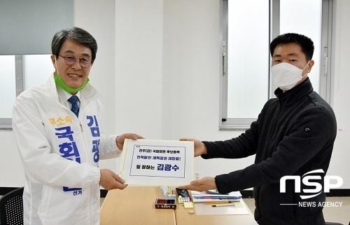 김광수 의원(전북 전주시갑, 무소속)이 27일 제21대 총선 전북 전주시갑 국회의원선거 공식 후보등록을 하고 있다.