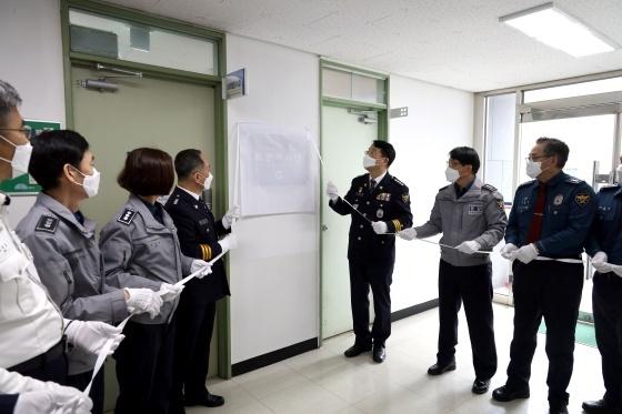 26일 용인서부경찰서에서 개최된 디지털성범죄 특별수사단 현판식 모습. (사진 = 용인서부경찰서)