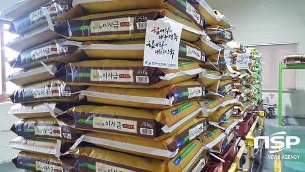 한수원 경주시 이사금쌀 구매 모습. (사진 = 경주시)