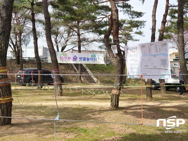 문경시는 지난 26일 흥덕동에 위치한 영신숲에 밧줄 놀이터를 설치해 지역 내 영유아들이 신나게 놀 수 있는 공간을 마련해 주었다. (사진 = 문경시)