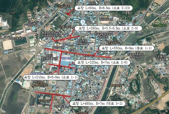 ▲청양군이 도시지역 낡은 도로를 대상으로 정비를 실시한다. (사진 = 청양군)