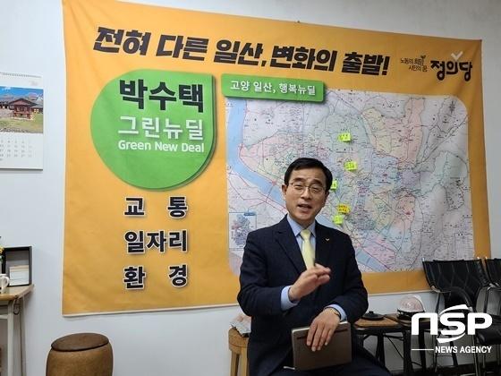 30일 오후 정의당 고양시병 후보직을 사톼한 박수택 정의당 고양시병 국회의원 후보가 기후 환경에 대해 말하고 있다. (사진 = 강은태 기자)
