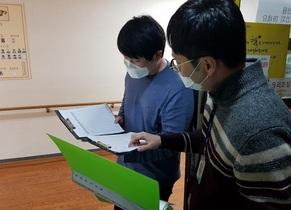 [NSP PHOTO]당진시, '사회적 거리두기' 합동 점검 실시