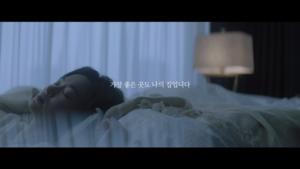 [포토]삼성물산 건설부문, 아파트 래미안 새 이미지 필름 공개