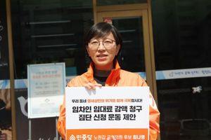 [포토]최나영 노원갑 후보, 영세상인 위한 '임대료 감액 청구 운동' 돌입 선포