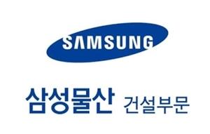 [NSP PHOTO][들어보니]삼성 래미안, 브랜드 지수 1위 장기간 유지 원동력...'실제적 개선 주효'
