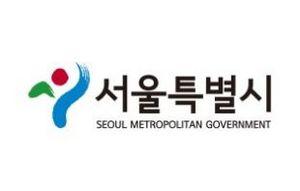 [NSP PHOTO]서울시, 집회금지명령 위반으로 전광훈 목사 '사랑제일교회' 고발