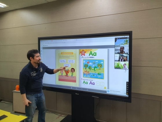평택영어교육센터가 6일부터 실시간 온라인 현장 강의를 진행하고 있다. (사진 = 평택시)