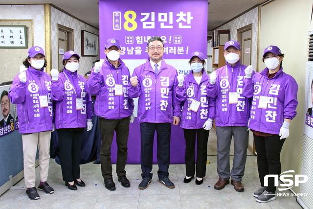 김민찬 강남을 후보(가운데)와 선거운동원들. (사진 = 김종식 기자)