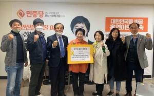 [NSP PHOTO]홍연아 후보, 4.16안산시민연대와 정책협약 체결
