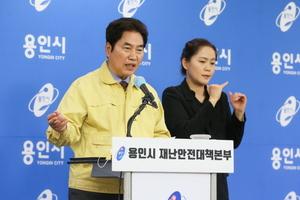 [NSP PHOTO]용인시, 재난기본소득 9일부터 신청