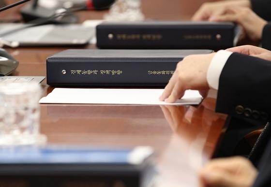 한국은행 금융통화위원회 (사진 = 한국은행 제공)