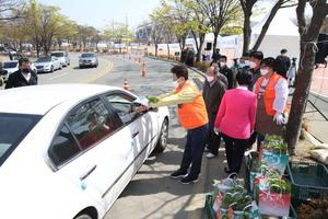 [포토]경북도, '농산물 품앗이 완판운동' 으로 75억원어치 판매