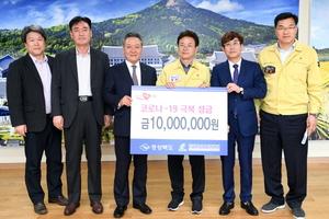 [포토]한국엔지니어링협회, 코로나19 극복 성금 전달