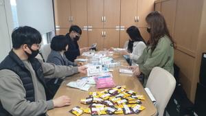 [포토]안양시청소년상담복지센터, 찾아가는 '코로나19 격려 키트' 제작