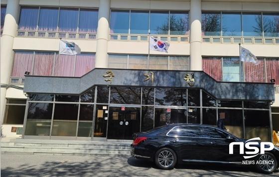 국기원 본관 건물 전경 (사진 = 강은태 기자)