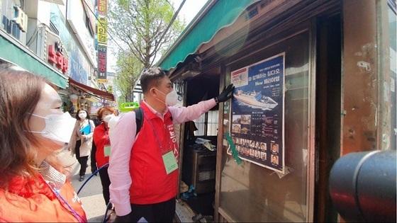 최승재 미래한국당 당선자가 소상공인들과 함께 코로나19 방역활동을 전개하고 있다. (사진 = 미래한국당)