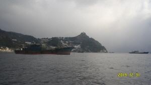 [NSP PHOTO]동해해경청,  '불법조업' 강화대책 수립