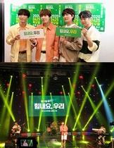 [포토]딕펑스, 6월 25일 '밀알콘서트' 온라인 개최..공연 후원금 취약계층에 지원