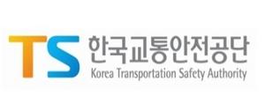 [NSP PHOTO]한국교통안전공단, 보행자 사망사고 예방 안전강화