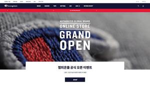 [포토]LF 챔피온 공식 온라인스토어 론칭