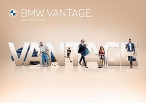 [포토]BMW 코리아, 멤버십 프로그램 'BMW 밴티지' 고객 체험단 모집
