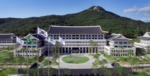 [포토]경북도, 2020년 글로벌 강소기업에 '13개사' 최종 선정