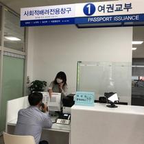 [포토]김포시, 외국인 민원전화 통역 서비스 실시