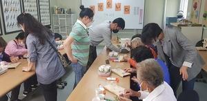 [포토]홍성군, 녹색돌봄 프로그램  '돌봄농장' 추진