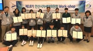 [포토]안산시, '제20기 안산시 차세대위원회' 신규위원 모집