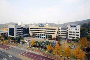 [포토]정읍시, 시민과의 대화 추진상황 보고회 개최