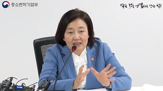 중소벤처기업부 유튜브 영상 캡처.