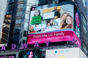 [NSP PHOTO]LG전자, 뉴욕 전광판서 코로나 헌신에 '땡큐' 릴레이...
