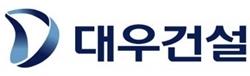 [포토]대우건설, 인천 '경서3구역' 오피스텔 신축공사 수주