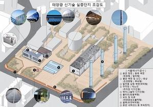 [NSP PHOTO]서울시, 양천구에 '태양광 신기술 실증단지' 조성...30억 투자