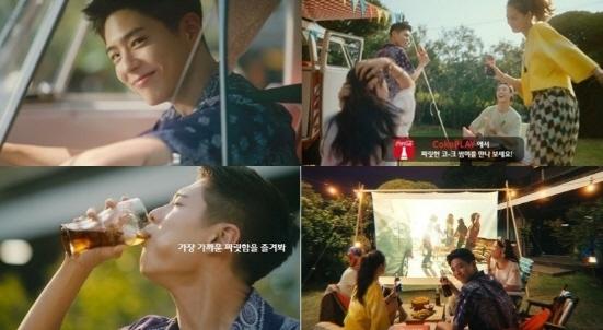 박보검의 여름 TV 광고 온에어 (사진 = 코카콜라 제공)